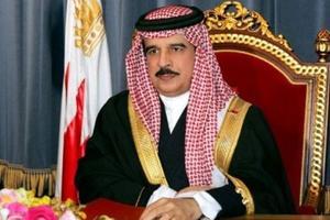 Regele Bahrainului, Hamad Bin Issa Al Khalifa