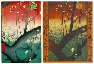 Van Gogh, vise japoneze. Hiroshige, arta voiajului