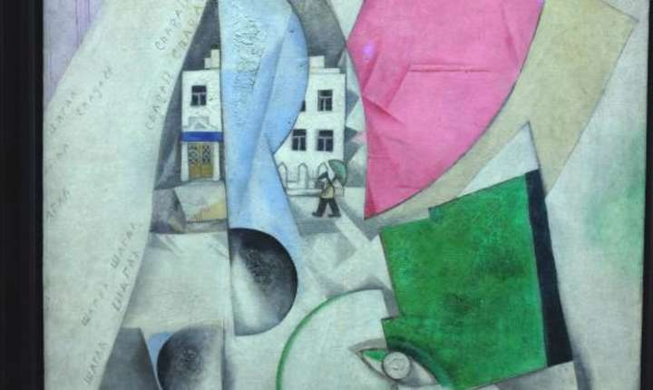 """""""Peisaj cubist"""", Marc Chagall, 1919"""