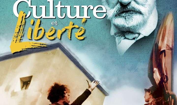 Afiș Festivalul Filmului Istoric de la Pessac în București