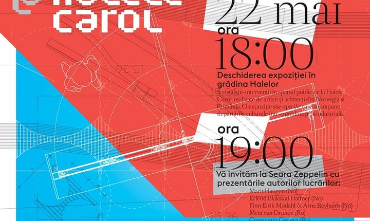 Afiș Expoziție design post-industrie