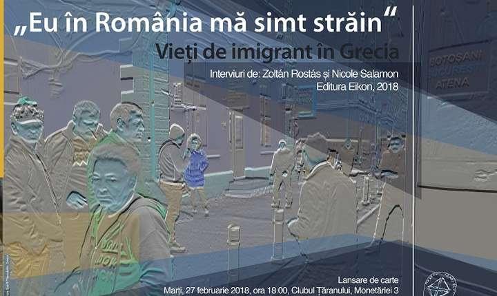 """Afiș """"Eu în România mă simt străin"""""""