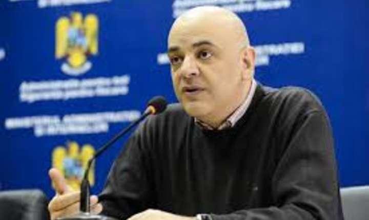 Conducerea ISU Bucuresti a fost suspendata in urma unei anchete interne