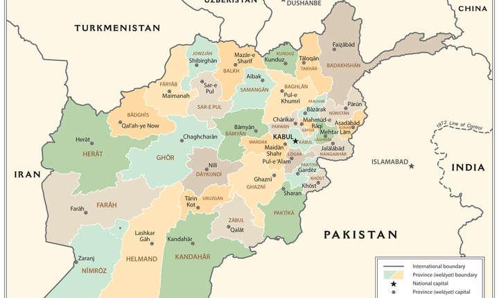 Un nou atentat a avut loc sâmbătă, 25 august, în Afganistan.