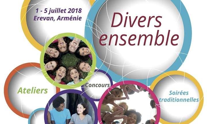 Afiș -  Festivalul studenților francofoni - Erevan