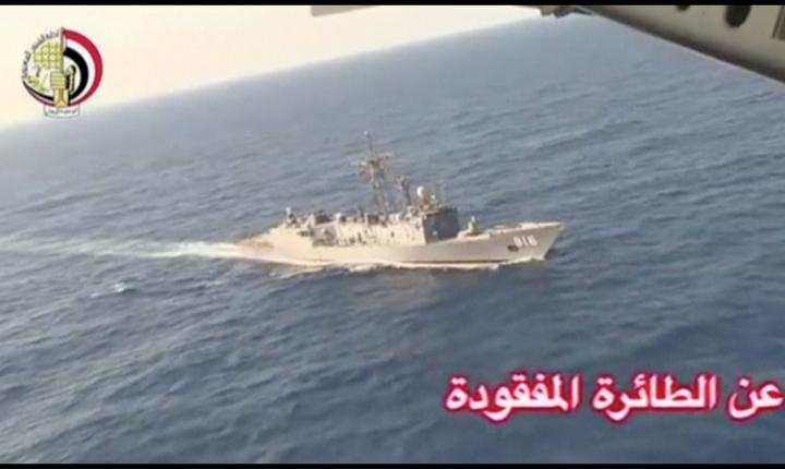 Navă militară egipteană (Foto: Armata Egiptului via Reuters TV)