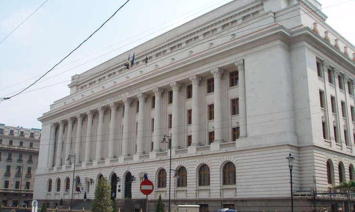 banca_nationala_a_romaniei_-_panoramio.jpg
