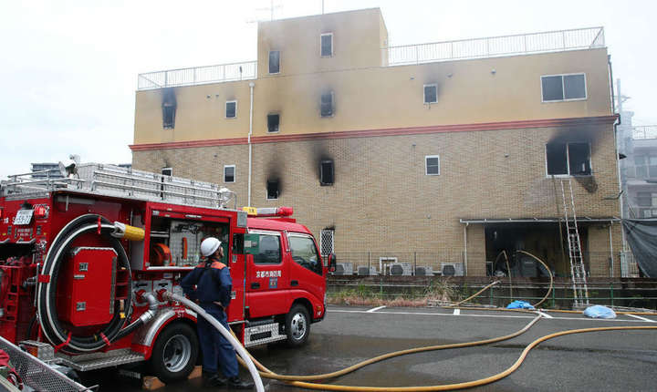 Incendiu la studiourile Kyoto Animation (Foto: Jiji Press, AFP)