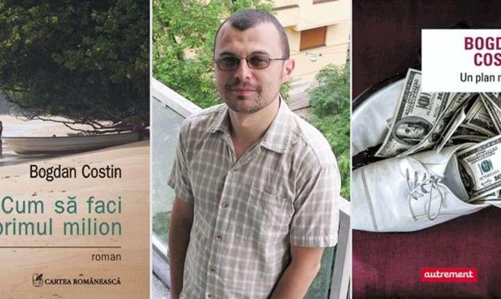 Cum să faci primul milion de Bogdan Costin