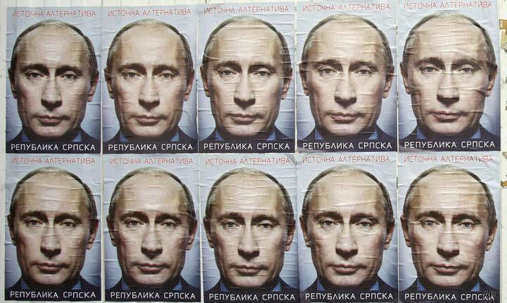 Afişe cu Vladimir Putin