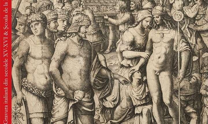 Gravura italiană din secolele XV-XVI