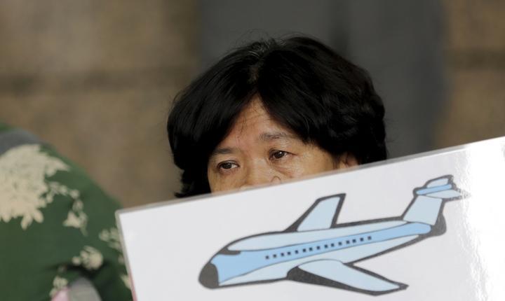 Autoritățile din Maldive încep să caute posibile resturi ale zborului MH370