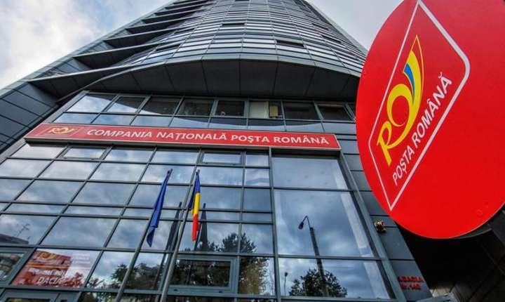 Percheziții la un oficiu poștal din Sebeș (Sursa foto: site Poșta Română-ilustrație)
