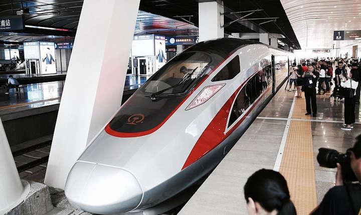 Tren de mare viteză Fuxing