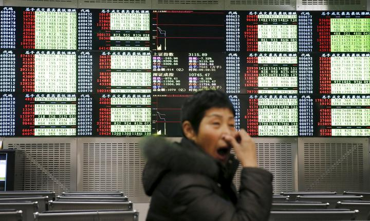 Bursele din Shanghai și Shenzhen au fost închise astăzi imediat după debutul tranzacțiilor