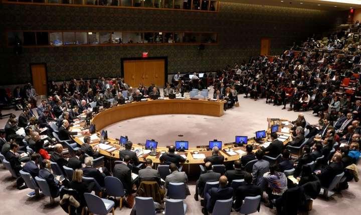 Consiliul de Securitate al ONU reunit pe 8 decembrie 2017