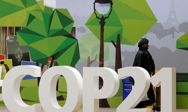 Sigla COP21 care s-a derulat în decembrie anul trecut la Bourget în periferia Parisului