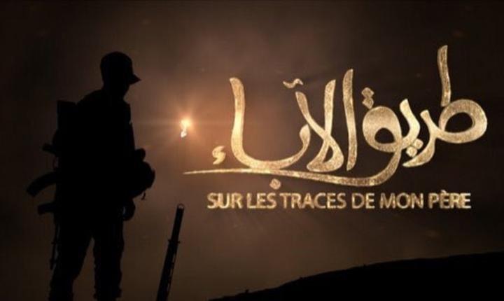 "Filmul de propagandà ""Pe urmele tatàlui meu"" pune în scenà doi copii jihadisti francezi"