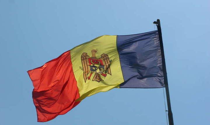Drapelul Republicii Moldova