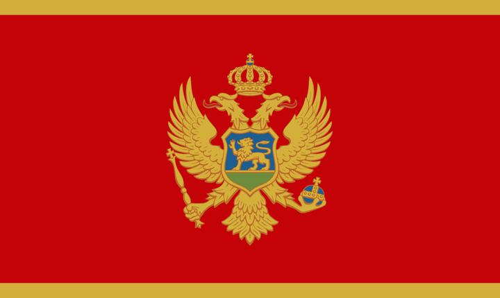 Muntenegru a fost invitat oficial să devină cel de-al 29-lea membru al Alianţei Nord-Atlantice
