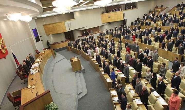 Parlamentari rusi în sesiune plenarà în Duma de stat