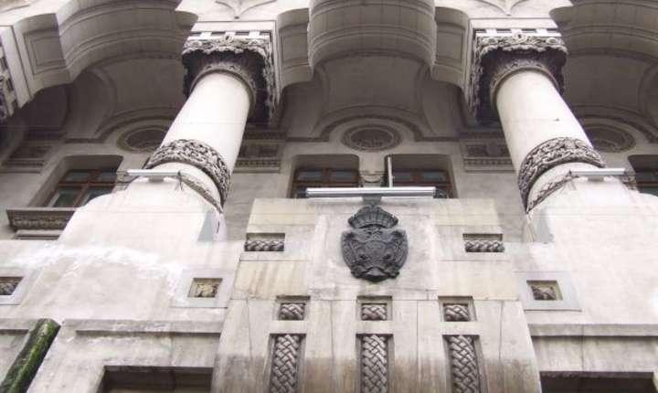 Sediul Primăriei Capitalei de pe bulevardul Elisabeta (Sursa foto: site Primăria Capitalei)