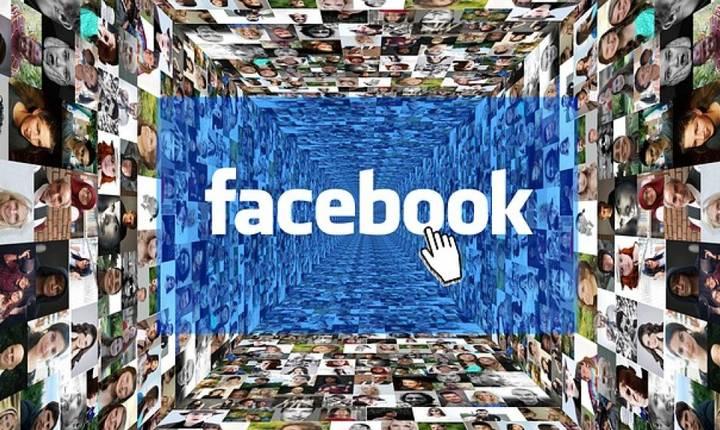 Facebook primeşte o amendă record de 5 miliarde de dolari din partea autorităţilor federale americane.