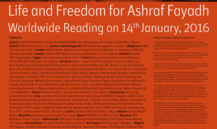 Solidaritate internațională pentru Ashraf Fayadh