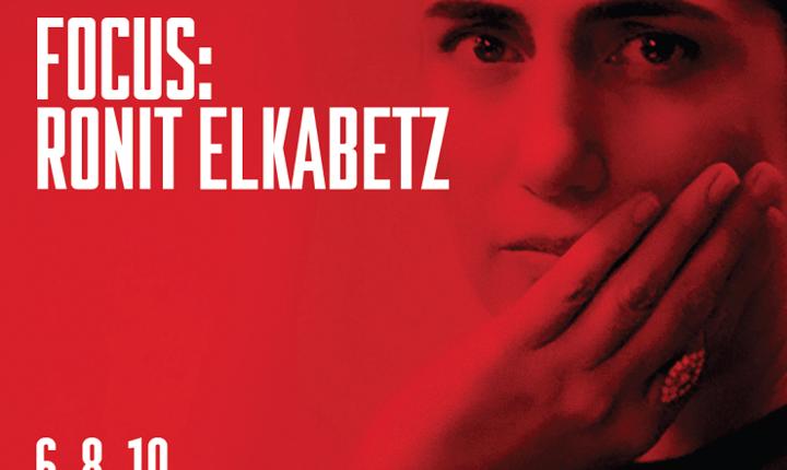 Afiș Festival Film Focus, Ronit Elkabetz, București 2017