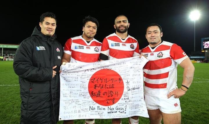 Japonia la RWC 2015
