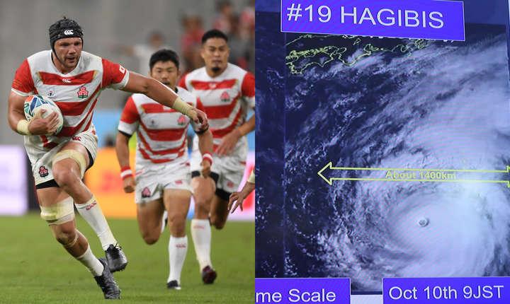 Taifunul Hagibis