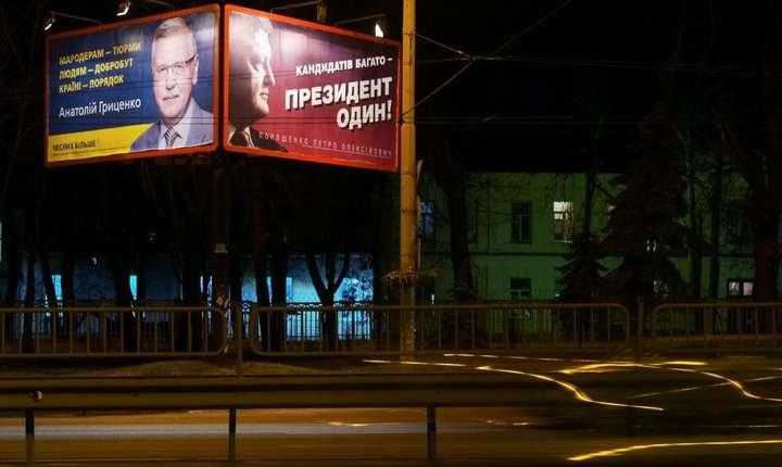 Afise electorale la Kiev