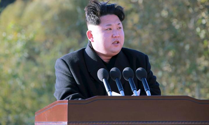 Liderul coreean Kim Jong Un