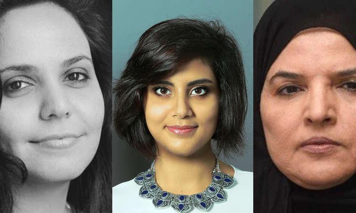 Lujain al-Hathlul, Aziza al-Yossef si Iman al-Nafjan, trei militante feministe arestate în luna mai