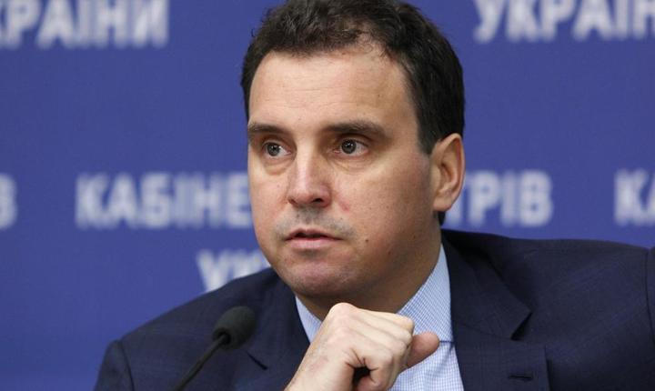 Aivaras Abromavicius, ministrul ucrainean al Economiei, si-a dat demisia pe 3 februarie 2016