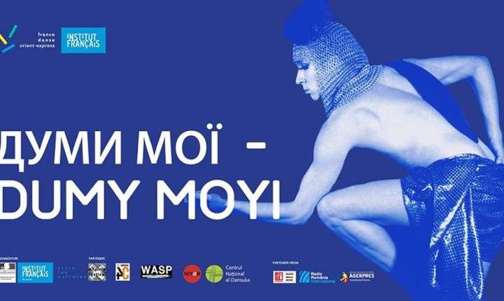 Afiș Spectacolul-performance Dumy Moyi