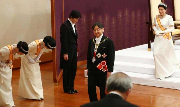 Noul împărat al Japoniei, Naruhito