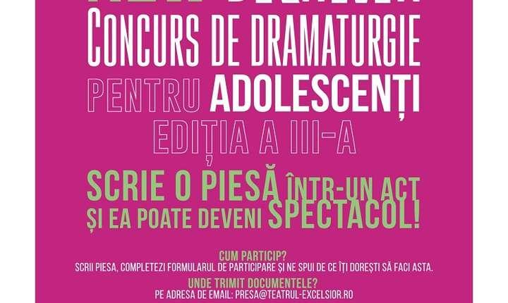 Concursul de dramaturgie pentru adolescenți New Drama, Teatrul Excelsior, 2017