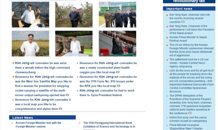 Site de propagandà nord-corean