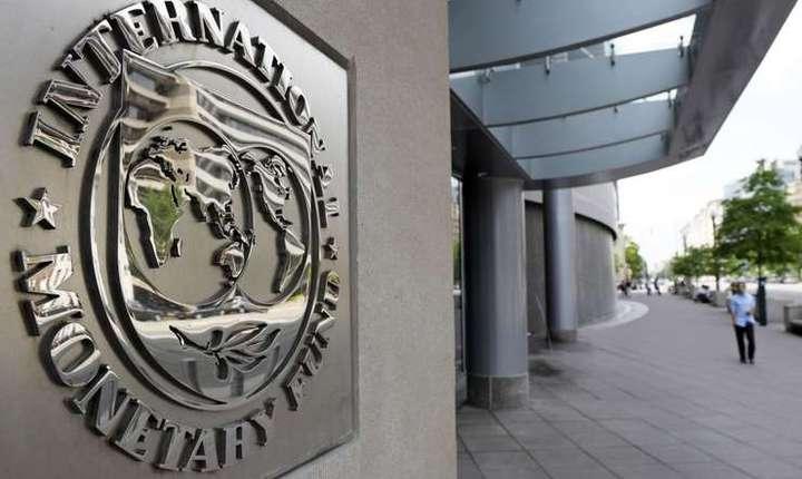 Scrisoare-capcană, trimisă la FMI Paris