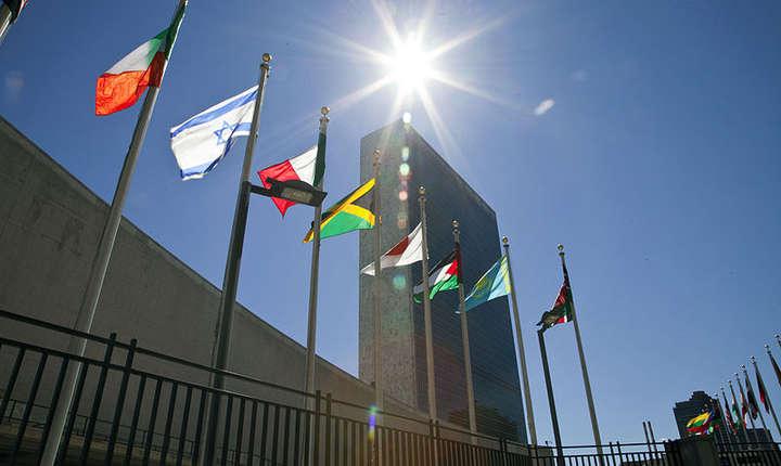 Sediul ONU din New York