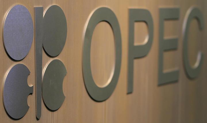 Cei mai mari producători de petrol au anunțat o reducere a producției cu 750.000 de barili pe zi