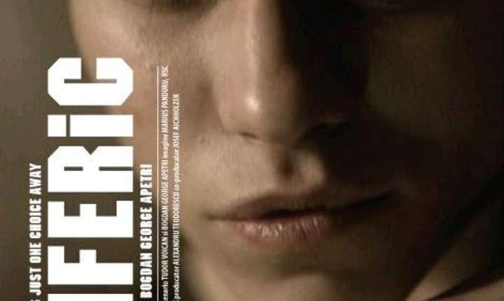 """Ana Ularu pe afisul filmului """"Periferc"""" de Bogdan George Apetri"""