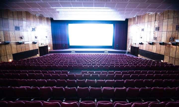 Cinema Dacia, in Piatra Neamt