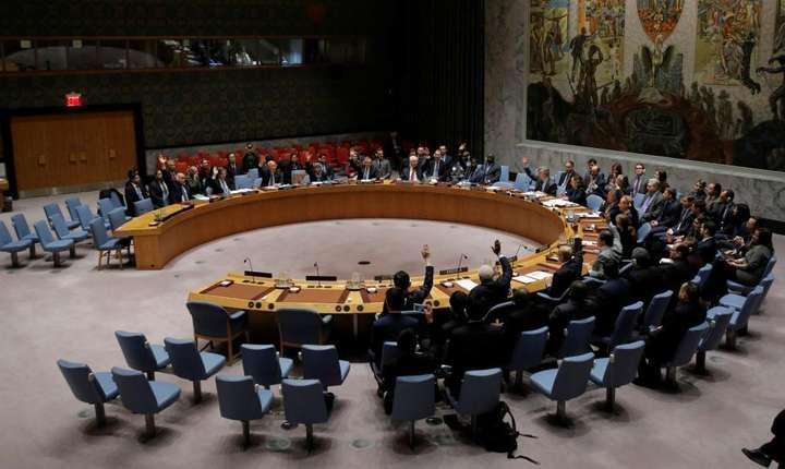 Reuniunea Consiliului de Securitate ONU din decembrie 2016 cand s-a votat trimiterea de observatori ONU in Alep