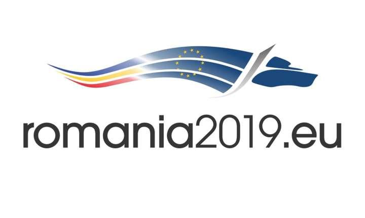 Nu avem niciun român care să conducă o instituție europeană de top sau măcar vreo agenție europeană