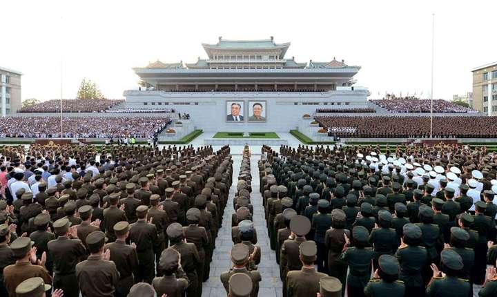 manifestări Coreea de Nord