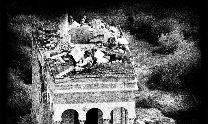 Afiș Expoziția O teofanie în piatră și în duh. Să reînviem mănăstirea ortodoxă românească de la Iordan, MNȚR 2017