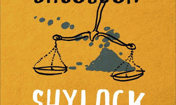 Coperta cartii: Shylock este numele meu