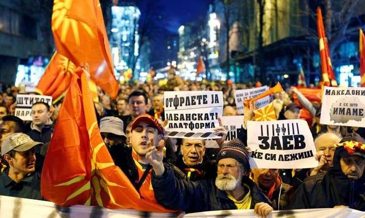 Manifestații de stradă în Skopje, Macedonia ©REUTERS/Ognen Teofilovski